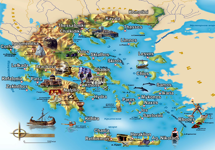 Greek Island Hopping Tours From Athens