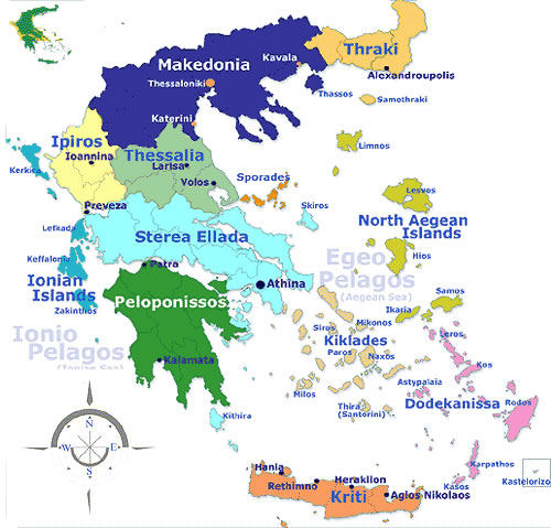 Ancient Greece Map With Cities.Geographical Regions Map Greece Greece Map Greece History Greece